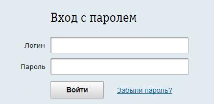 Регистрация в системе Альфа банк Бизнес Онлайн