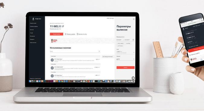 Link alfabank ru — вход в систему ALBO Альфа-Банк бизнес онлайн для юридических лиц и ИП