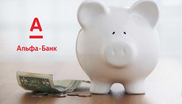 Накопительный счет Накопилка от Альфа Банка