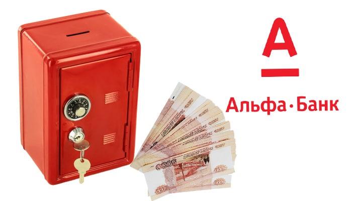 Накопительный счет в Альфа-банке: особенности