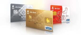 Открыть дебетовую карту альфа банка онлайн
